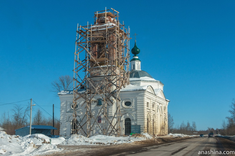 Церковь Василия и Николая Святителей в Болотово