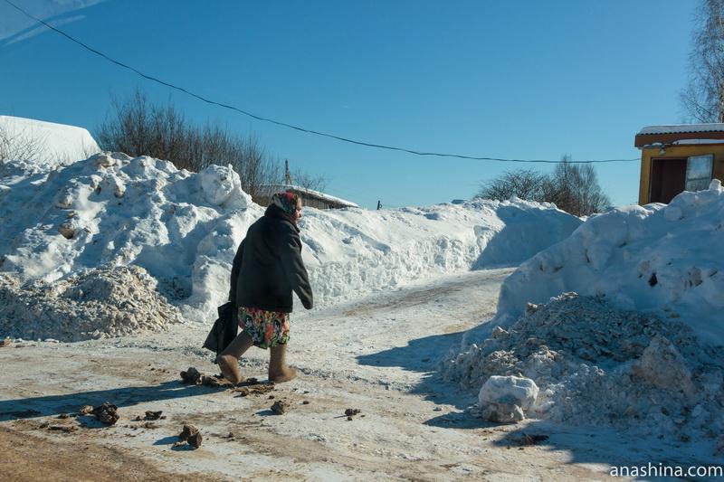 Местная жительница, Костромская область