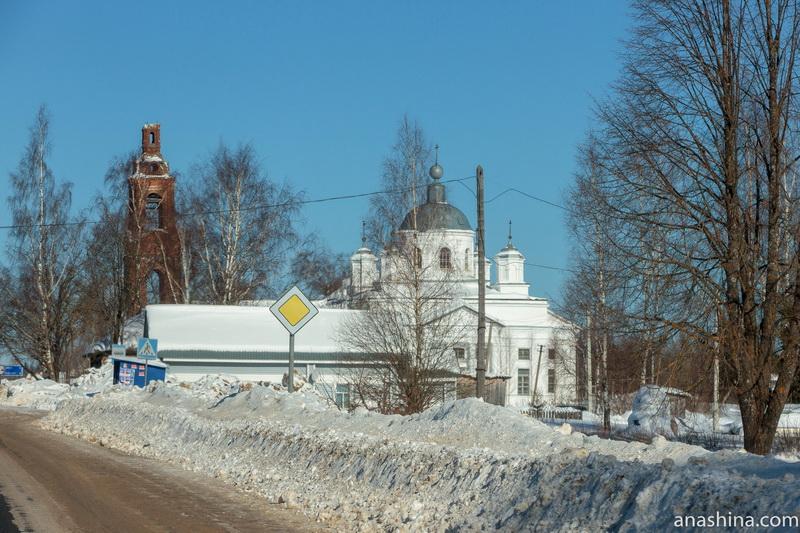 Храмовый комплекс церкви Троицы Живоначальной и церкви Успения Пресвятой Богородицы