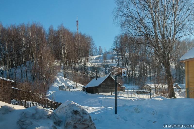 Гора Балчуг, Галич