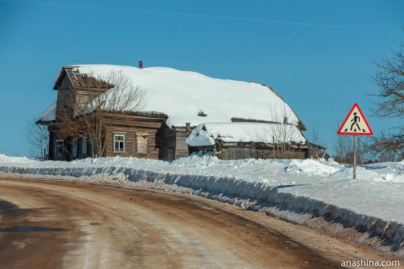 Дорога Солигалич - Тотьма, деревня Симоново