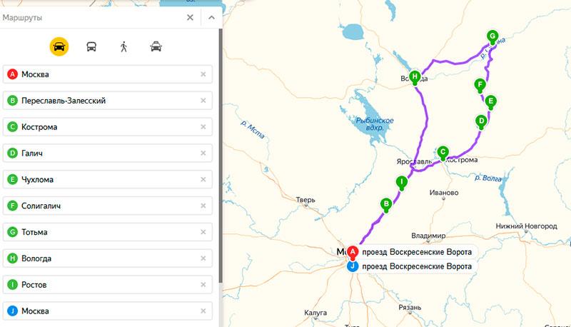 Карта маршрута по Костромской и Вологодской областям