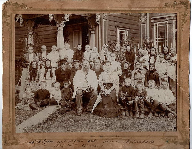 Семья Сазоновых, 1908 год