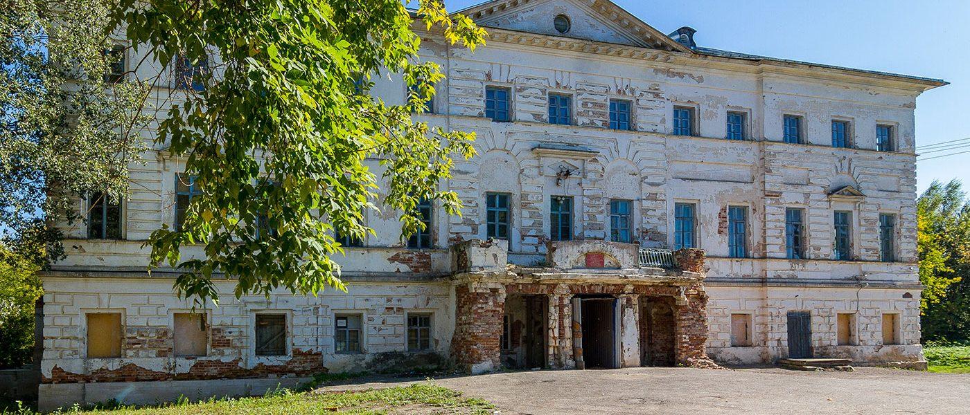Дом Щепочкина в Полотняном Заводе