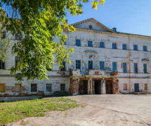 Дом Щепочкина
