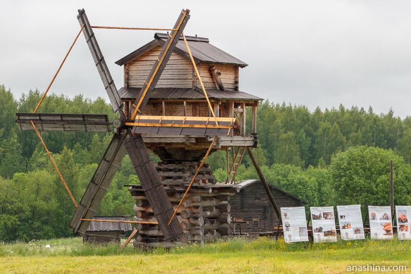 Ветряная мельница, Семёнково