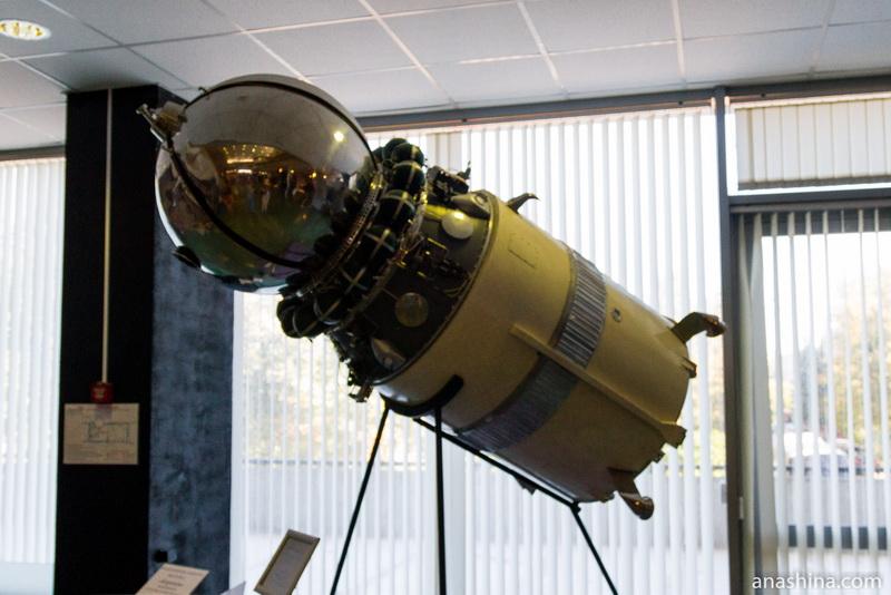 Спутник, Музей космонавтики, Калуга