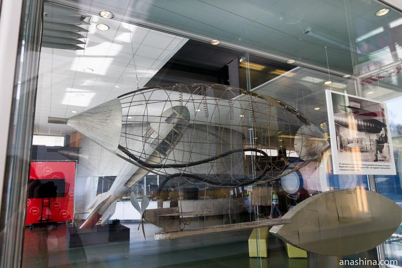 Дирижабли, Музей космонавтики, Калуга
