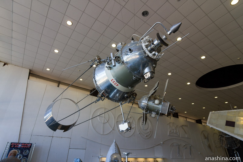 Искусственный спутник Земли «Космос-149» с аэрогироскопической системой стабилизации (копия)