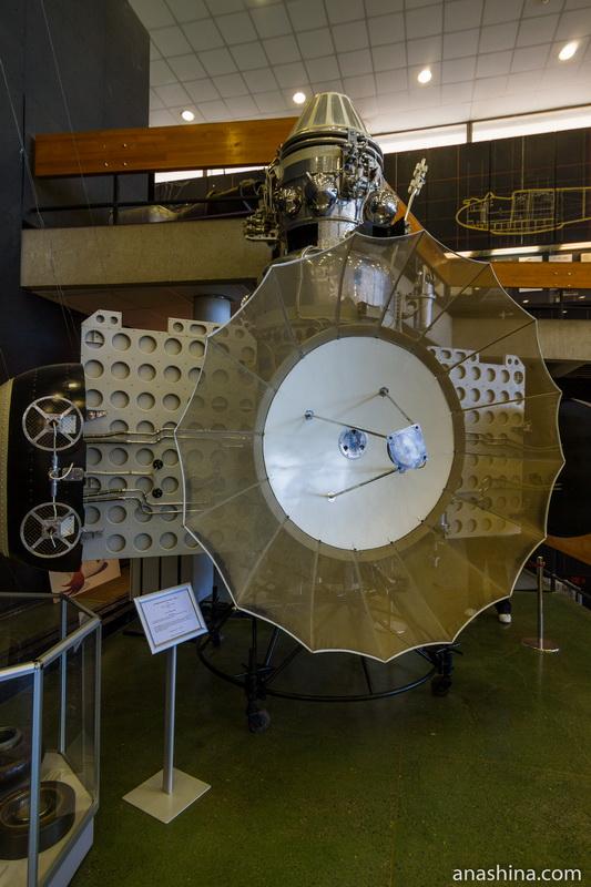 """Автоматическая станция """"Зонд-3"""", Музей космонавтики, Калуга"""
