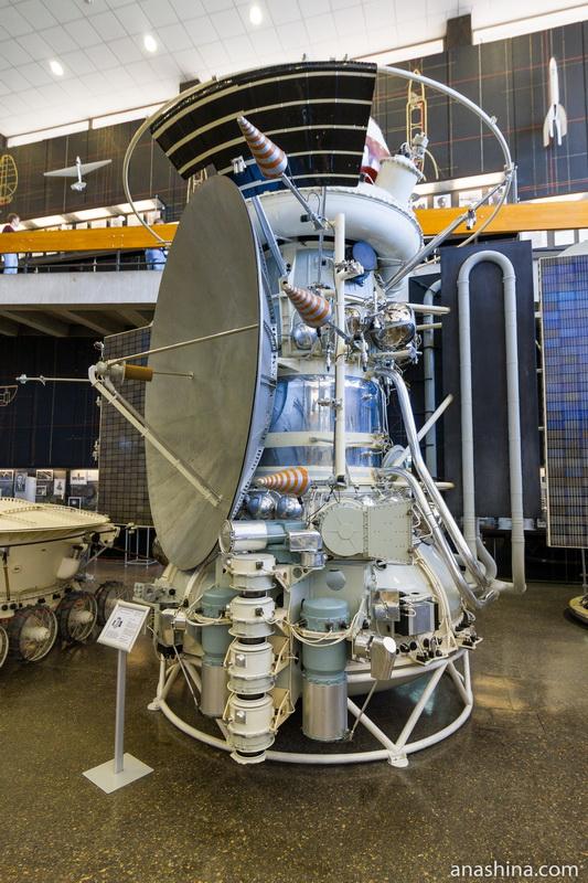 """Автоматическая межпланетная станция """"Марс-3"""" (копия), Музей космонавтики, Калуга"""