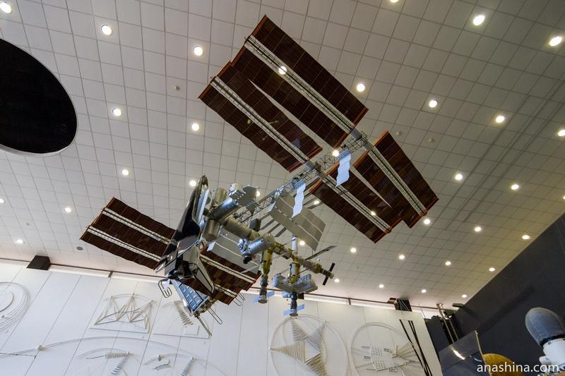 Макет орбитальной станции, Музей космонавтики, Калуга