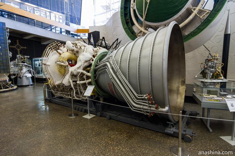 Жидкостный ракетный двигатель 11Д 122, Музей космонавтики, Калуга