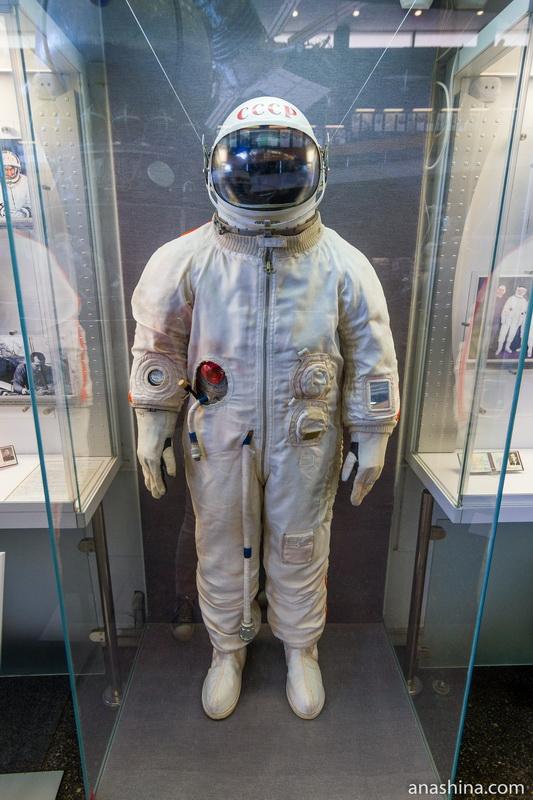 Скафандр, Музей космонавтики, Калуга