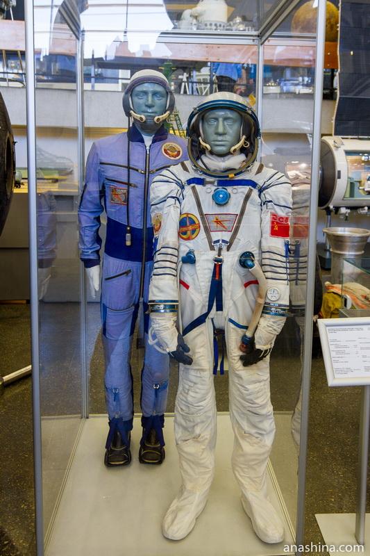 Нагрузочный костюм и аварийно-спасательный скафандр, Музей космонавтики, Калуга