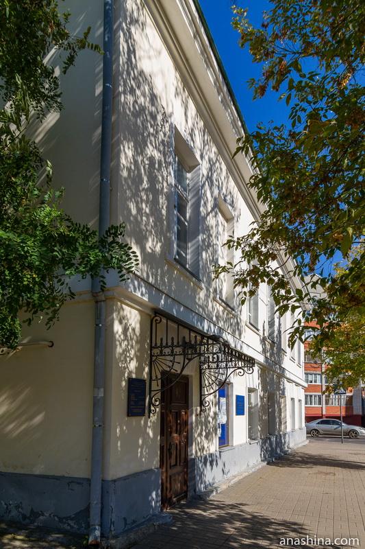Дом Чижевского, Калуга