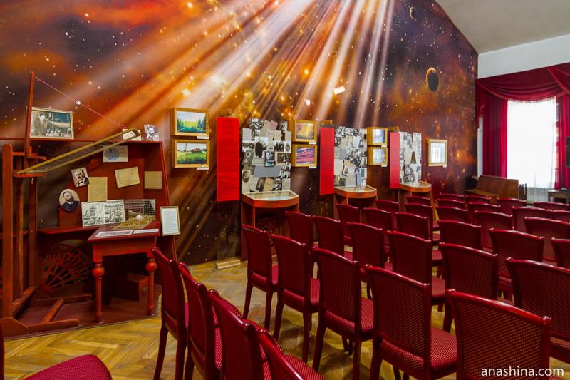Биографический зал, дом-музей Чижевского, Калуга
