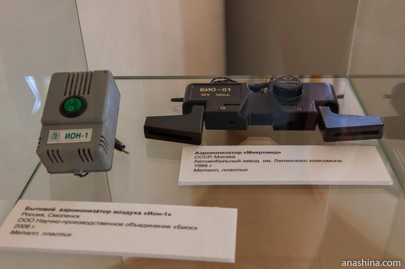 Аэроионизаторы воздуха, Калуга, дом-музей Чижевского
