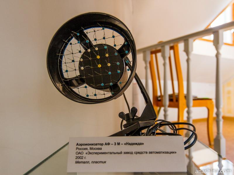 Аэроионизатор, дом-музей Чижевского, Калуга