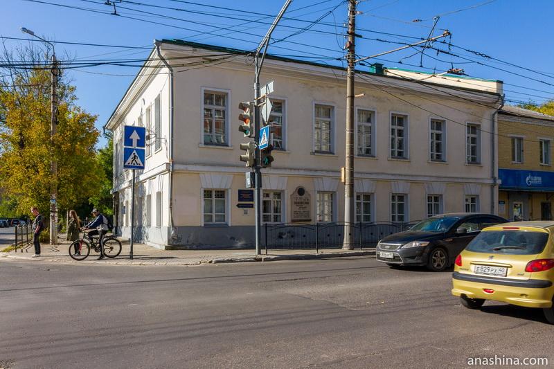 Дом-музей Александра Леонидовича Чижевского в Калуге