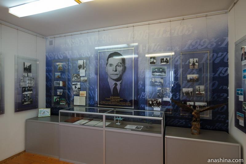 Экспозиция музея Можайского, посвященная С.В.Ильюшину