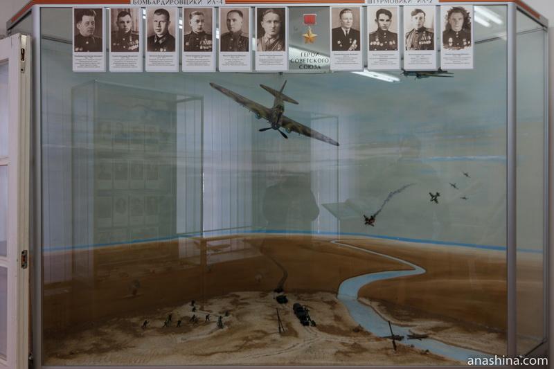 Экспозиция музея Можайского, посвященная героям Великой Отечественной войны