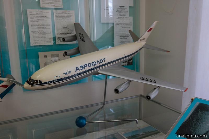 Макет самолета Ил-86, Музей Можайского