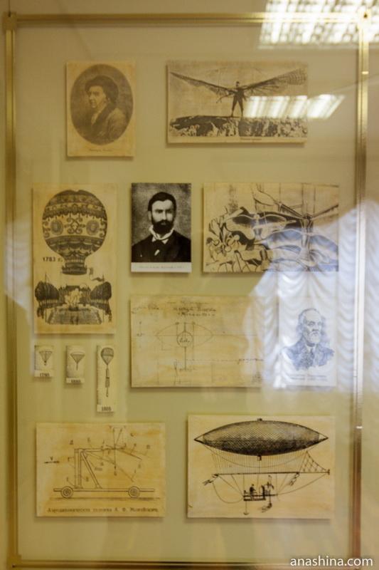 Музей Можайского, Вологда