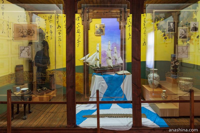 Дом-музей Можайского