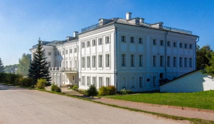 Усадьба Гончаровых в Полотняном Заводе