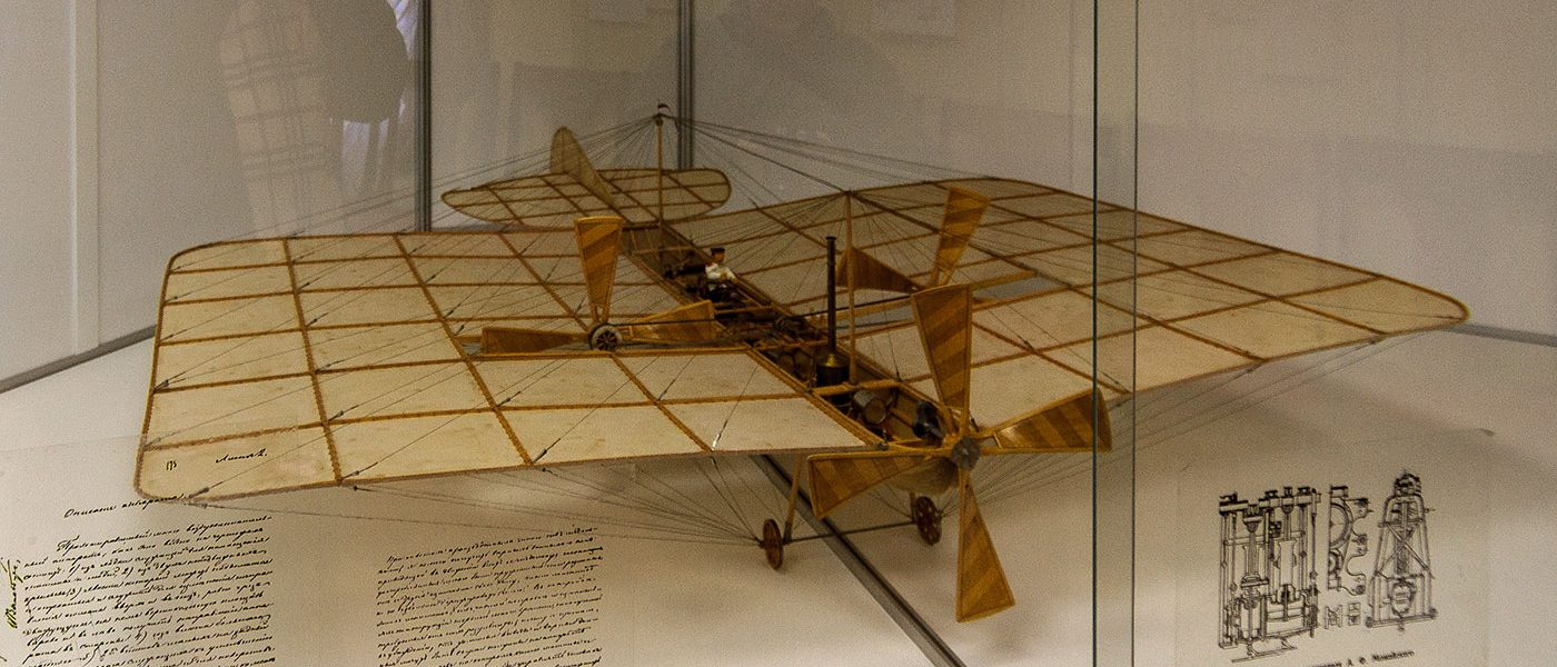 Дом-музей А.Ф.Можайского — создателя первого русского самолёта
