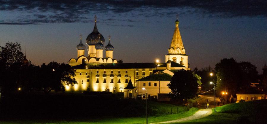 Суздальский кремль: история и достопримечательности