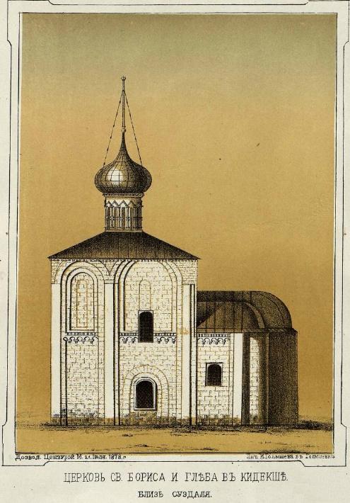 Борисоглебский храм в Кидекше