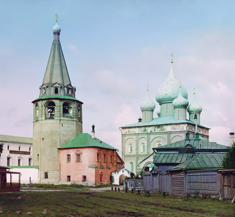 Суздальский кремль, Прокудин-Горский