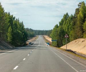 Дорога в Карелии