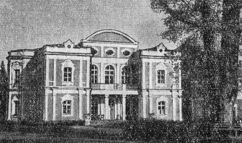 Главный усадебный дом в Никольском-Прозоровском, 1955-1965 годы