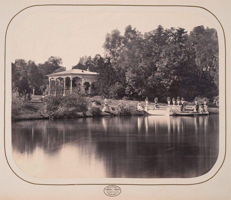 Никольское-Прозоровское. Вид павильона Летний домик и пруда, 1860-е годы