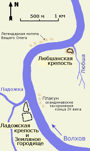Любшанская и Ладожская крепости