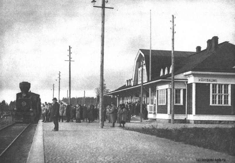 Железнодорожный вокзал в Приозерске