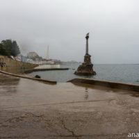 Поездка из Ялты в Севастополь и Балаклаву