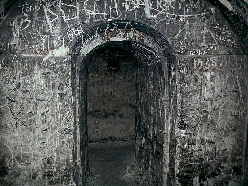 Пещера около села Пески