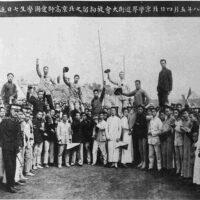 Бурное десятилетие: «Движение за новую культуру» и «Движение 4 мая» в Китае