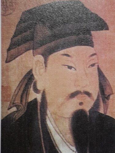 Ван Сичжи