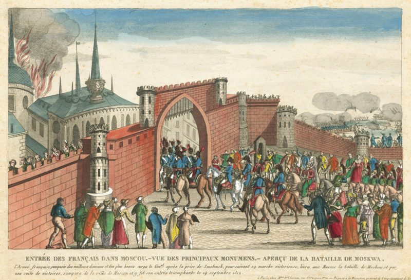 Вступление французов в Москву. Французский лубок
