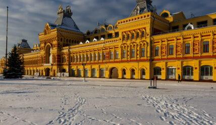 Главный дом Нижегородской ярмарки и мультимедийный парк «Россия — моя история»