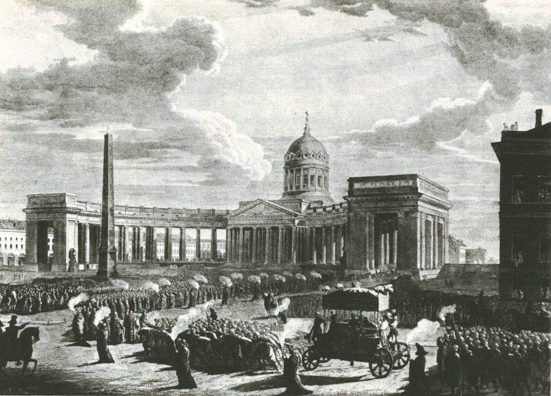 Похороны М.И.Кутузова. Гравюра М.Н.Воробьёва, 1814 год