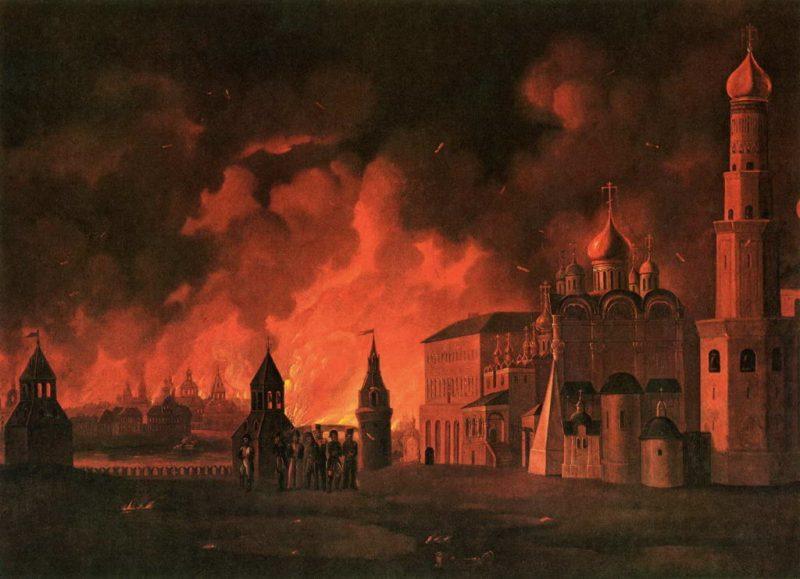 А.Ф.Смирнов, «Пожар Москвы»