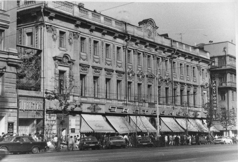 Елисеевский магазин в Москве