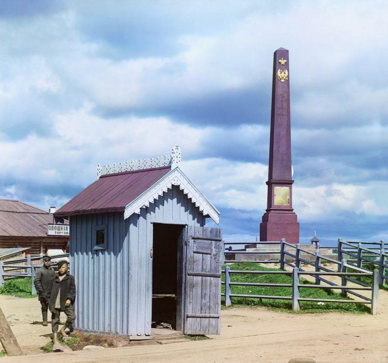 С. М. Прокудин-Горский. Монумент в память открытия Онежского канала. [Вознесенье.] 1909 год