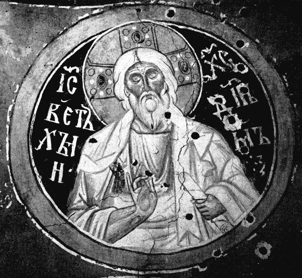 Ветхий днями, Церковь Спаса на Нередице